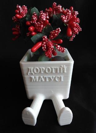 Кашпо - подарок для мамы