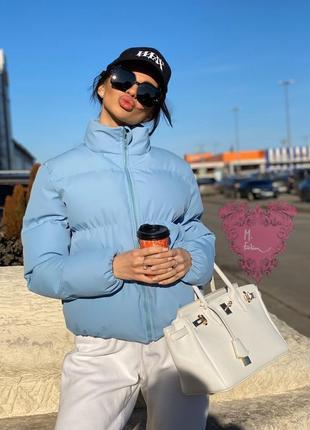 Женская короткая объемная куртка бомбер fashion голубая
