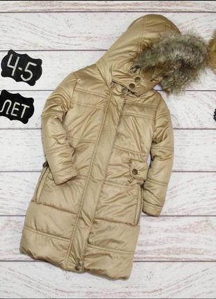 Mayoral (4-5 лет) демисезонное пальто для девочки. еврозима.
