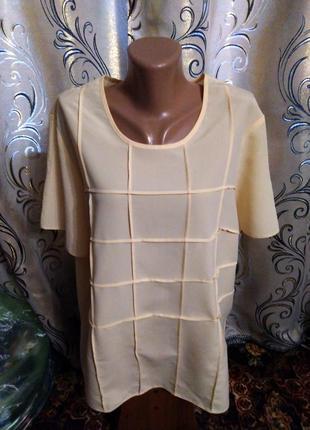 Элегантная блуза на пышные формы classics
