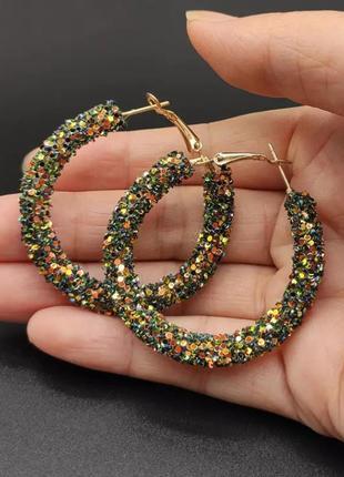 Серьги кольца блестящие