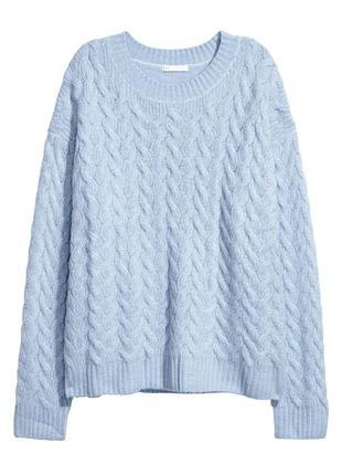 Очень красивый и тёплый свитер/джемпер  небесно голубого цвета вязка косичка h&m s/m