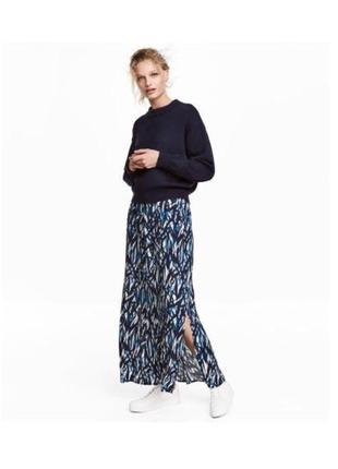 Длинная юбка макси с разрезами