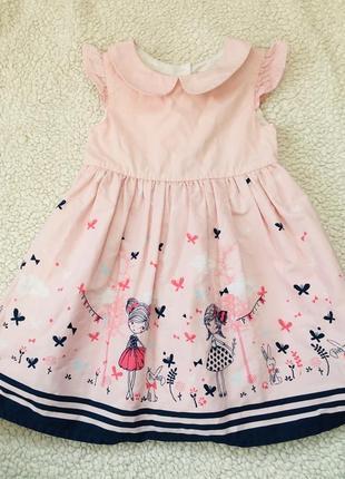 Розовое платье от early day's