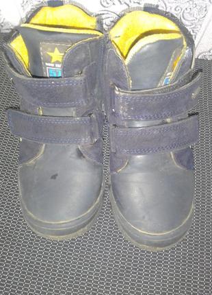 Ботинки для мальчика весна осень