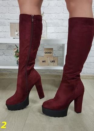 Новые шикарные женские демисезонные бордовые сапоги на каблуке