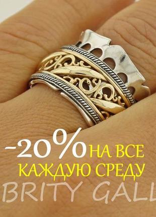 10% скидка - подписчикам! кольцо серебряное размер 18,5 (18). i 168674 gd