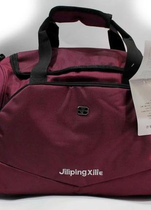Сумка, спортивная сумка, дорожная сумка, ручная кладь, женская сумка, сумка на чемодан