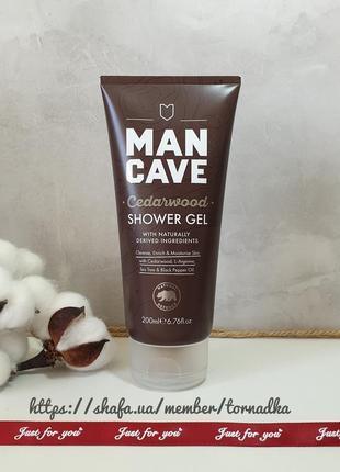 Мужской гель для душа man cave cedarwood
