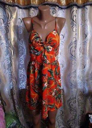 Яркое летнее платье clockhouse