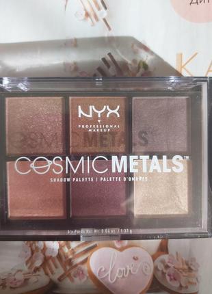 Палетка теней nyx cosmic metals