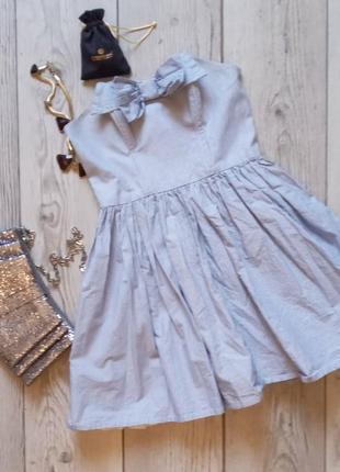 Пышное платье ,сарафан