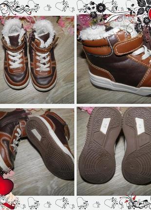 Обнова! ботинки h&m (р. 23, стелька 15см) сапожки сапоги
