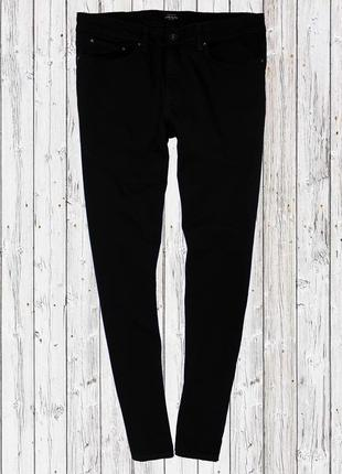 Стреичевые джинсы