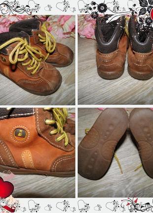 Обнова! ботинки (р. 23, стелька 15см) сапожки сапоги