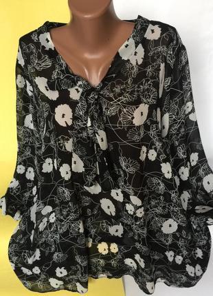 Воздушная шикарная блуза
