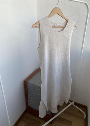 Zara сарафан платья  трикотажный бежевый