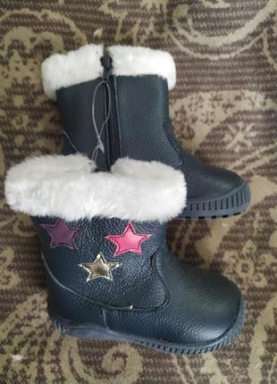 Кожаные зимние  сапоги сапожки ботинки на девочку