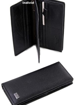 Акция! кожаное мужское портмоне horse. мужской кошелек в коробке. мужской бумажник кожа