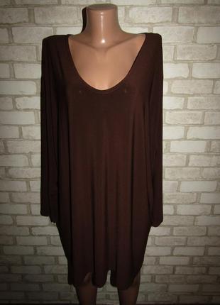 Кофточка блуза р-р 24-26-28 бренд magna