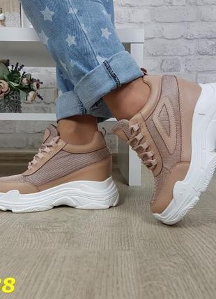 Новые шикарные женские бежевые кроссовки сникерсы