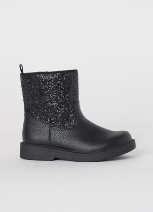Ботинки h&m 30 р