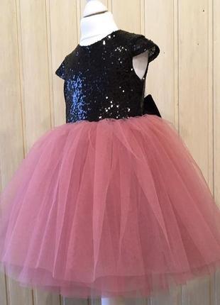 Платье пышное бальное праздничное фатиновое с пайетками