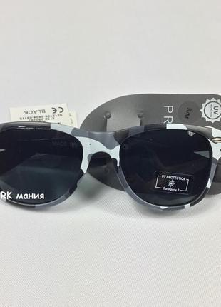 Солнцезащитные очки для мальчиков (2-13 лет) primark