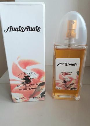 Винтажные женские духи anais парфум 80%vol  италия