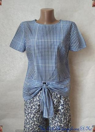 Фирменная tu блуза со 100 % хлопка в сине-белую мелкую клетку с бантом, размер м-л
