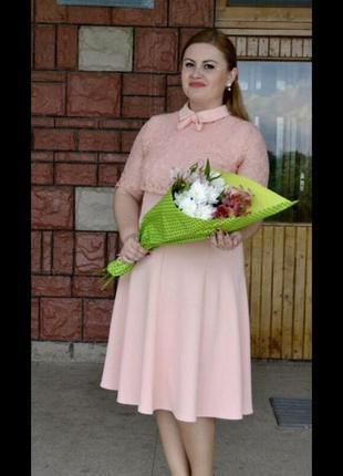 Плаття персик батал