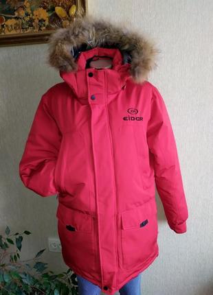 Парка, пальто зимнее, куртка,холлофайбер,подросток, мужчина.