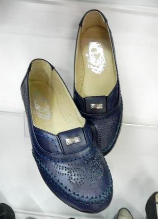 Кожаные мокасины балетки туфли 36,39