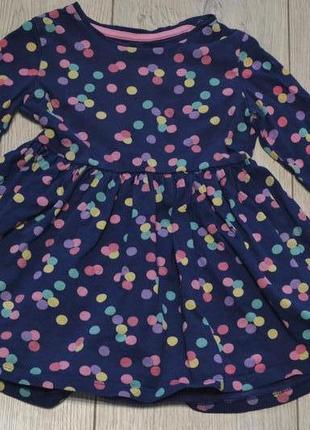 Красивое платье на левочку)