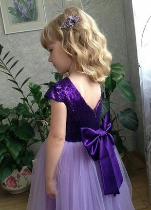 Платье пышное бальное фатиновое праздничное нарядное на выпускной с пайетками лавандовое