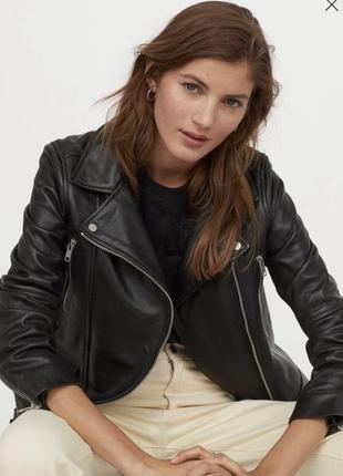 Байкерская куртка косуха h&m