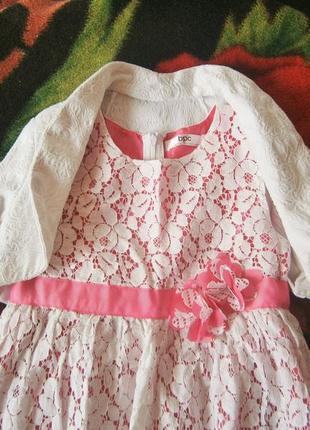 Кружевное нарядное платье с болеро