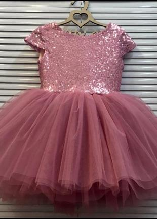 Платье бальное пышное фатиновое с пайетками праздничное