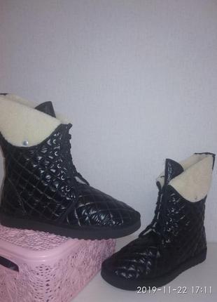 В наличии суперстильные классные деми ботиночки inblu. inblu