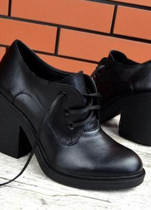 Новые кожаные закрытые туфли весение