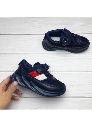 Крутые модные кроссовки на большой подошве 2020 кросівки