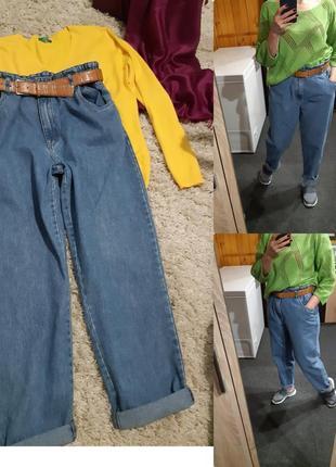 Стильные джинсы бананы/джогеры,pas jeans, р. 44-46