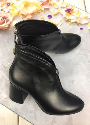Ботинки женские на каблуке натуральная кожа