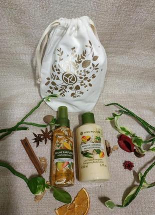 Подарочный набор манго - кориандр ив роше в мешочке