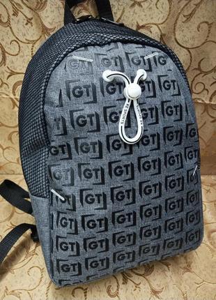 Отличный рюкзак! городской классный рюкзачок.