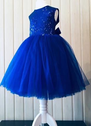 Платье бальное пышное фатиновое праздничное