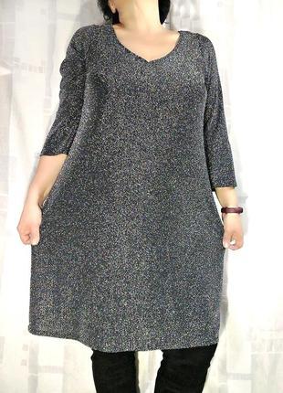 Шикарное вечернее платье на трикотажной подкладке
