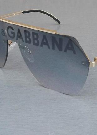 Dolce & gabbana очки маска женские солнцезащитные зеркальные серо розовые