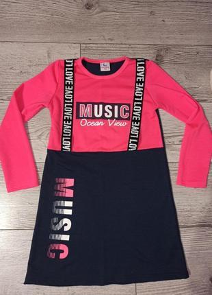 Класна ярка туніка- сукня 128р.