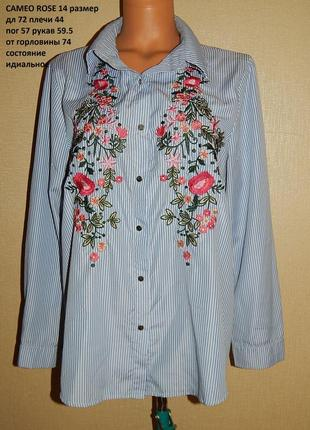 Блузка с вышивкой 14 размер